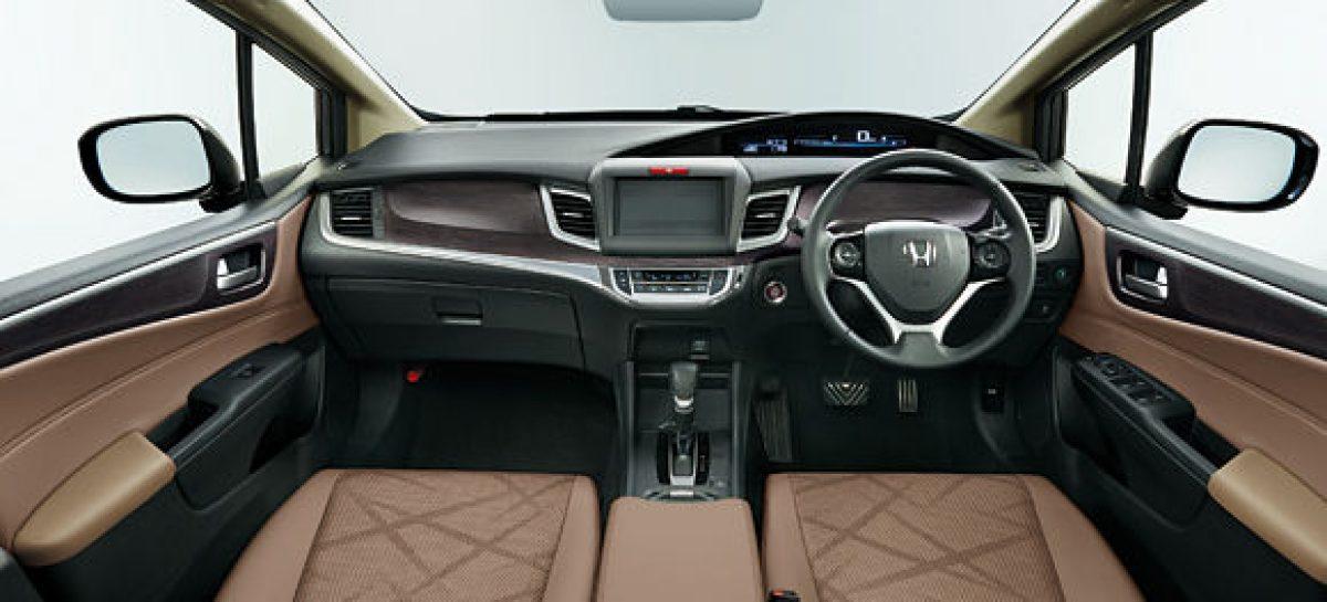 Honda объявляет об открытии продаж Jade RS