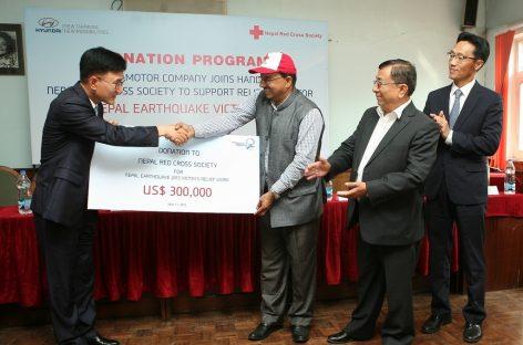 Hyundai Motor передает 300 000 долларов на оказание помощи Непалу