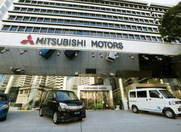 Mitsubishi Motors открывает новый испытательный полигон