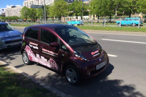 Пробег электроавтомобилей прошел в Санкт-Петербурге