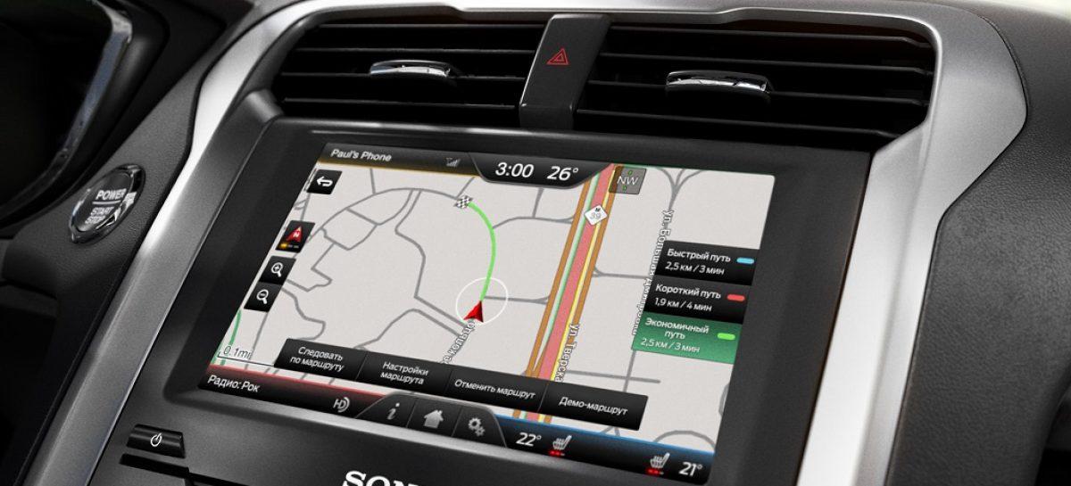 Ford Mondeo получит навигационную систему, отслеживающую пробки