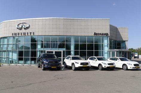 Infiniti открыла дилерский центр в Казахстане