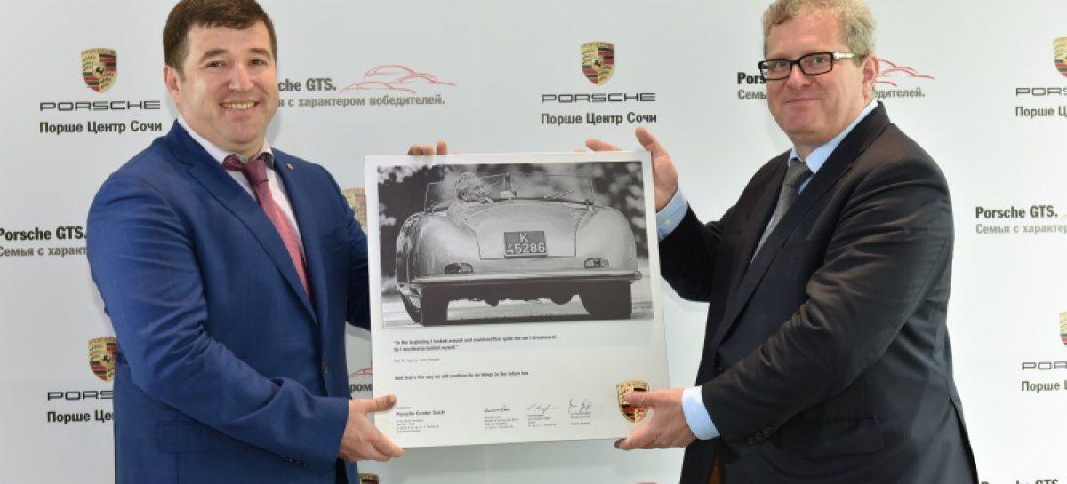 В Сочи открывается новый Центр Порше