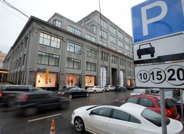В Москве разрешат парковаться под запрещающими знаками