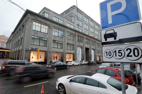 В Госдуме предложили сделать парковки в Москве бесплатными из-за COVID-19
