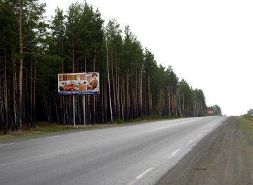 Росавтодор поборется за бесхозные билборды