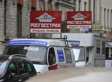 Почему Росгосстраху запретили продавать полисы ОСАГО?