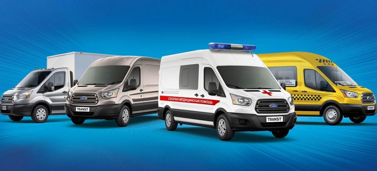 Ford начинает производство спецавтомобилей на базе нового Ford Transit