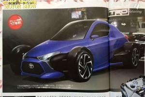 Трехместный спорткар Toyota