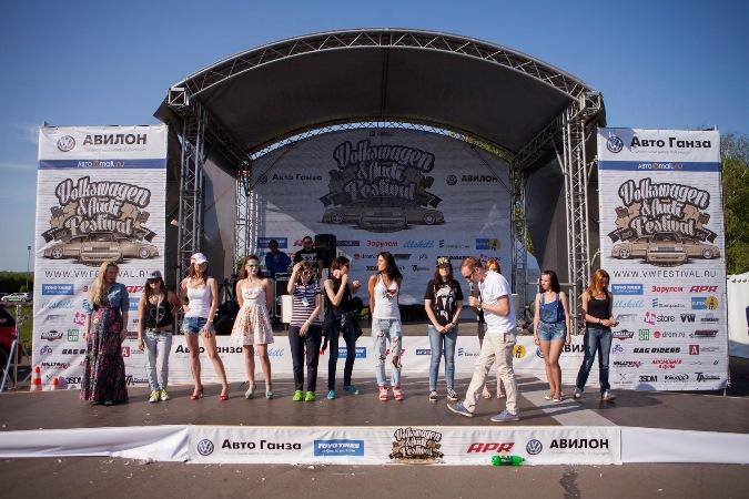 Volkswagen Festival 2014
