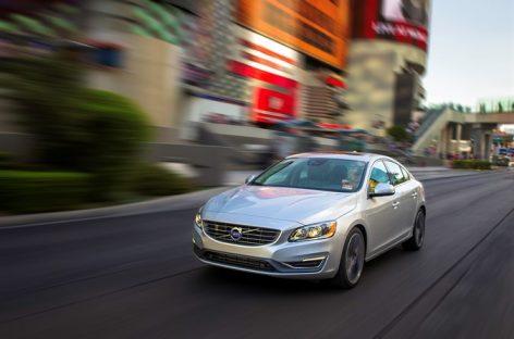 Volvo инвестирует 500 млн долларов в новый завод