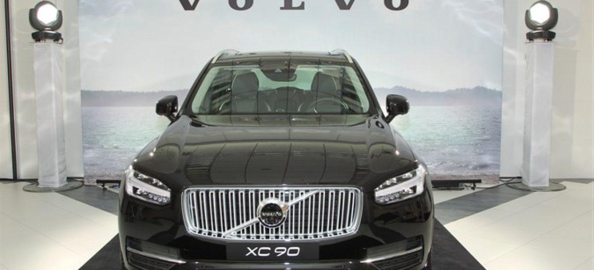 Новый Volvo XC90 подарили Ренате Литвиновой