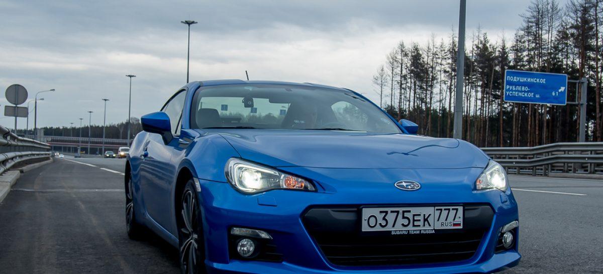 Subaru BRZ создана для эгоистов