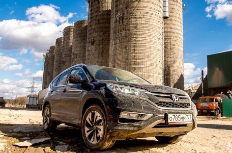 Honda CRV 2,4 со скидкой в 60000 рублей