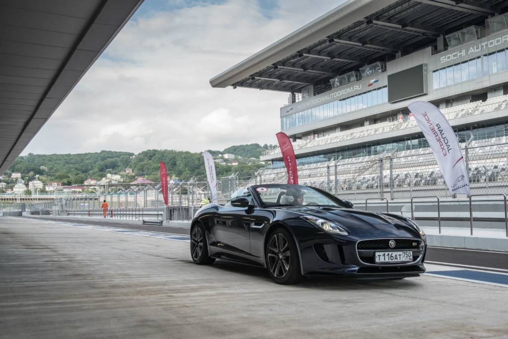 Jaguar F-Type S AWD Convertible