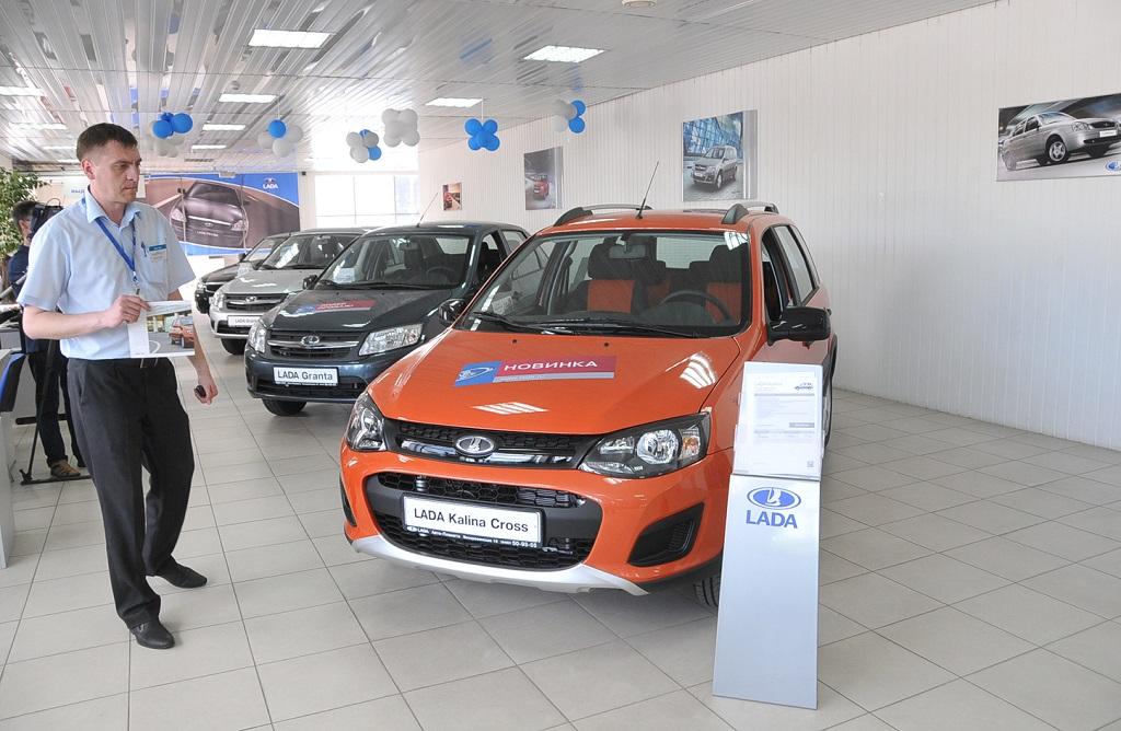 любимого мужчины автосалоны в тольятти новые автомобили и цены предложений продаже