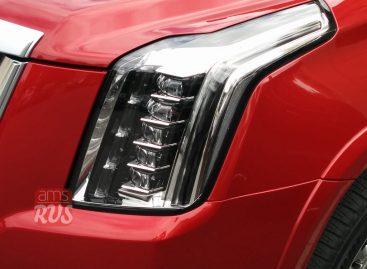 Первая ездовая презентация нового Cadillac Escalade