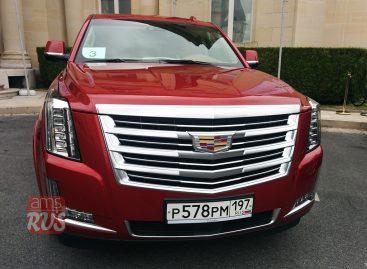 На новом Cadillac Escalade ничего не страшно
