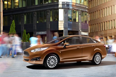 Ford расширяет программу утилизации