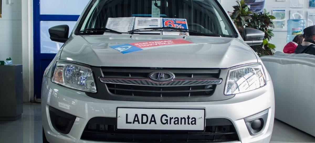 Lada – в автолизинг