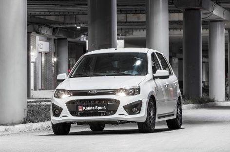 В дилерских центрах начались официальные продажи Lada Sport
