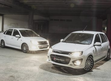 Новую Lada Granta Sport придется подождать