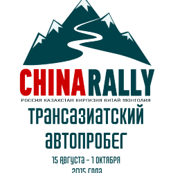 ChinaRally.ru