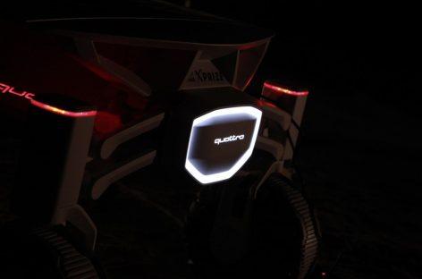 Audi готовится к полету на Луну