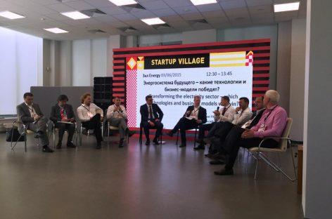Проект по развитию зарядной инфраструктуры МОЭСК был представлен на Startup Village