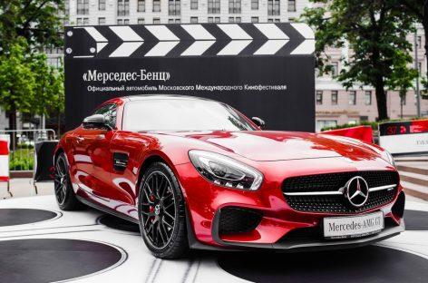 Mercedes снова стал партнером ММКФ