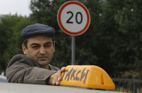 Лысаков хочет узаконить нелегальное такси