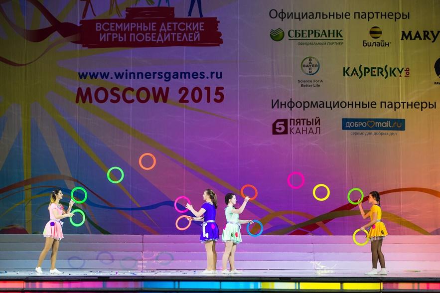 Открытие Игр победителей
