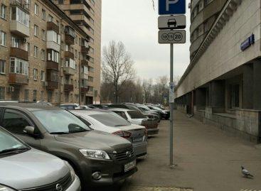 По мнению префекта ЮВАО, в платных парковках заинтересованы сами граждане
