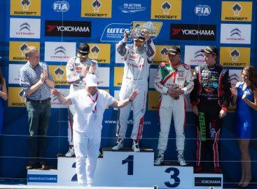Очередная победа Citroen в WTCC
