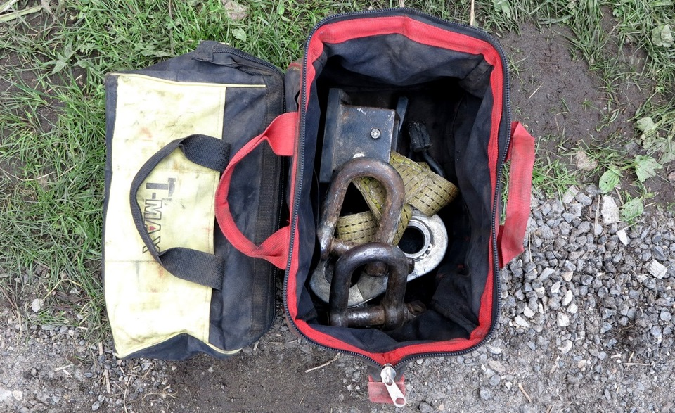 Специальная сумка
