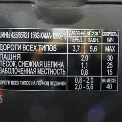 Урал Next