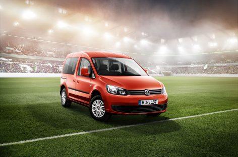 Volkswagen поддержит благотворительный фестиваль Арт-футбол