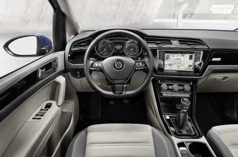 В России появится Volkswagen Touran третьего поколения
