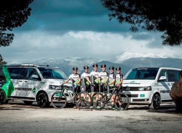 Volkswagen поддержит Merida Biking Team