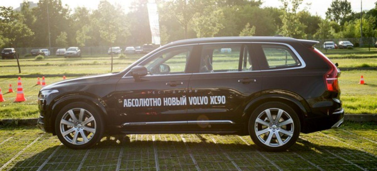 Начат прием заказов на новый Volvo XC90 с двигателями D4 и Т5