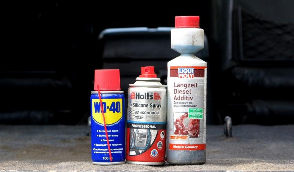 WD40, силиконовый спрей для уплотнителей, присадка к топливу