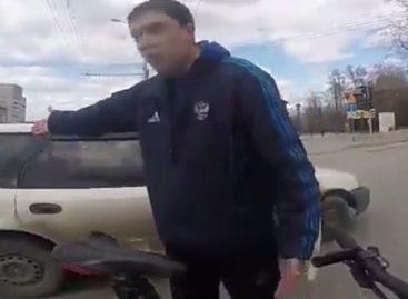 Ты же велосипед! А это дорога!