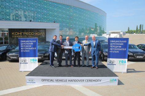 Hyundai выступит генеральным партнером саммитов ШОС и БРИКС
