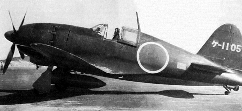 Mitsubishi J2M Raiden Jack Fighter