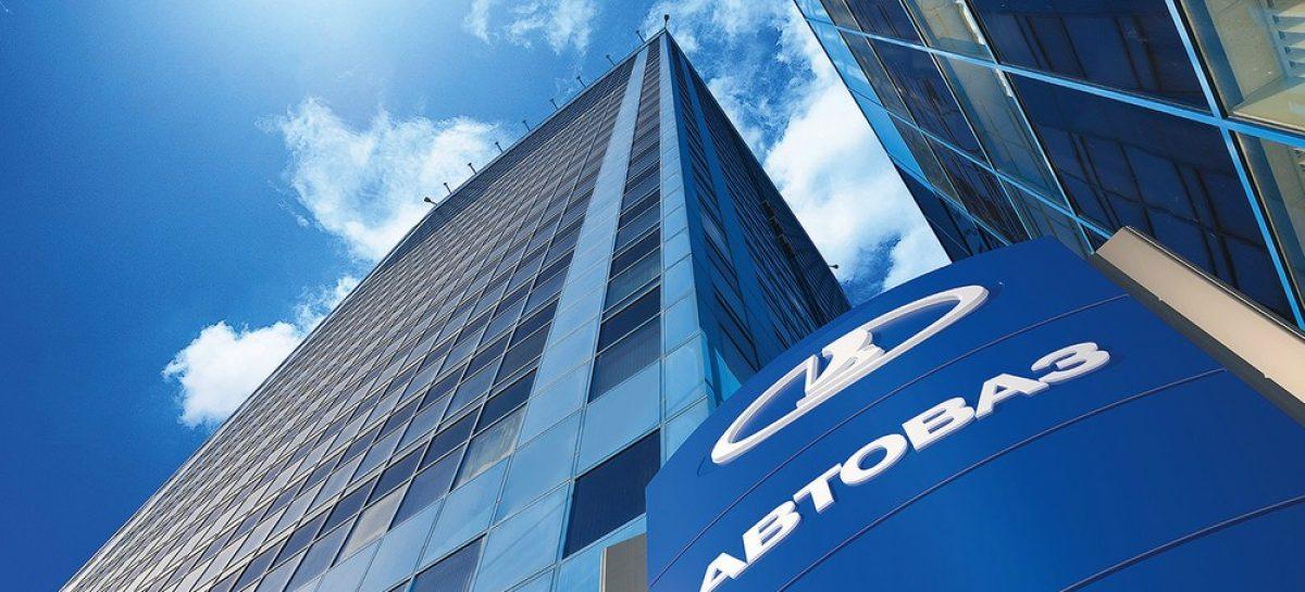 В следующем году «АвтоВАЗ» презентует три новых модели