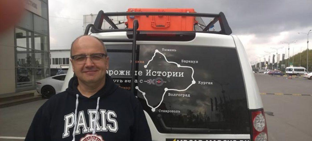 Автопробег Эха Москвы. Тюмень