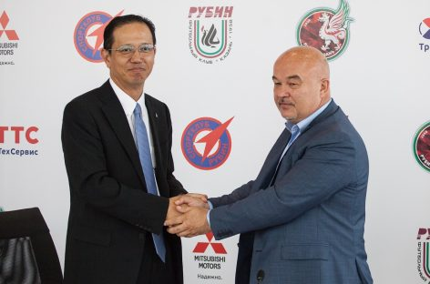 ФК Рубин подписал соглашение с Mitsubishi