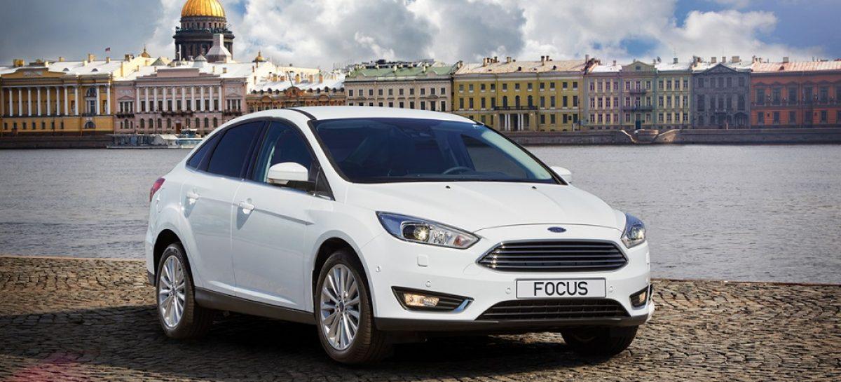 Автомобили Ford с выгодой до 689 000 рублей