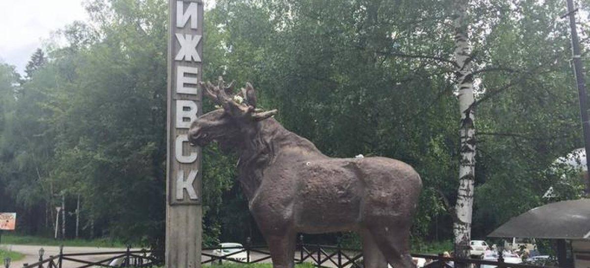Автопробег Эха Москвы. Ижевск