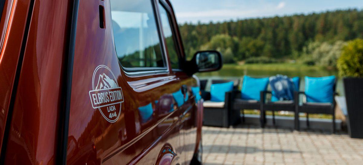 АвтоВАЗ выпустил Lada 4×4 Elbrus Edition